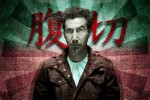 Intervista con Serj Tankian