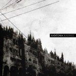 "Katatonia: il vinile di ""Buildings"" per il Record Store Day"