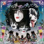 "Kiss: ""Siamo l'essenza del rock and roll"""